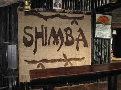 Shimba Hill Lodge